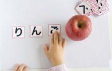 موثرترین روش یادگیری زبان ژاپنی در کمترین زمان ممکن (ولی اصولی)