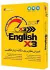 englishx3-1