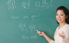 ۵ تا از سخت ترین زبان های دنیا برای یادگیری ما ایرانی ها