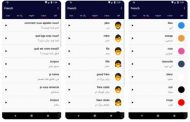 دانلود ۷ اپلیکیشن برتر آموزش زبان فرانسه (اندروید و آیفون)