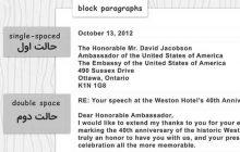 آموزش روش نوشتن نامه انگلیسی به سفارت هر کشوری+ ۲ نمونه عالی