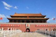 سفر به چین: دیدنی ها، هزینه، زمان سفر و همه نکات مهم