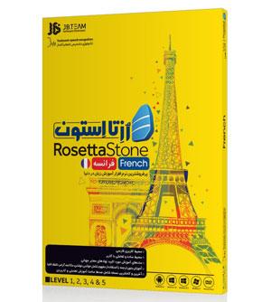 خرید اینترنتی بهترین سی دی های آموزشی زبان فرانسه (۲۰۲۰)