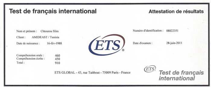مدرک زبان فرانسه tfi: منابع، روش ثبت نام و همه نکات مهم