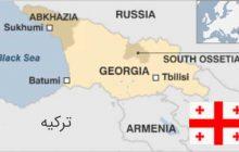مردم گرجستان: آشنایی با فرهنگ، دین، زبان و همه موارد ضروری
