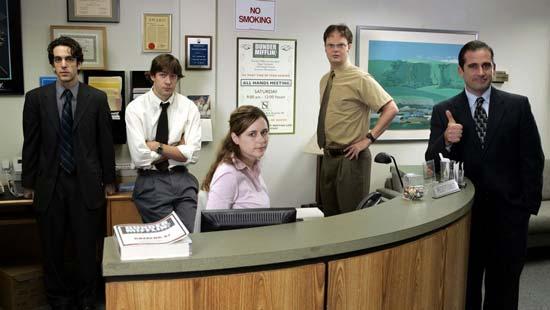 اداره
