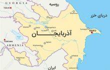 راهنمای سفر به باکو (جاذبه ها، جشنها، غذاها و هزینه ها)