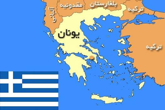 مردم یونان: آشنایی با فرهنگ، دین، زبان و همه موارد ضروری