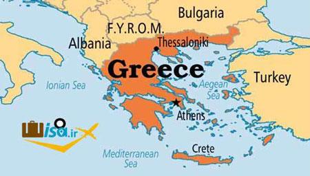 راهنمای سفر به یونان (هزینه ها، جاذبه ها، مراسم و غذاها)
